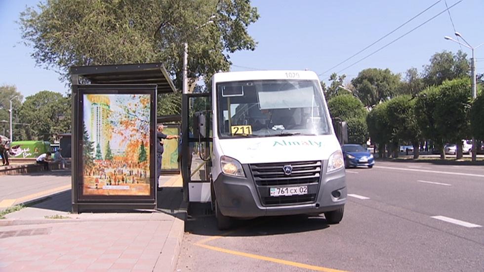 На автобусе в Алма-Арасан: новый маршрут открылся в Алматы
