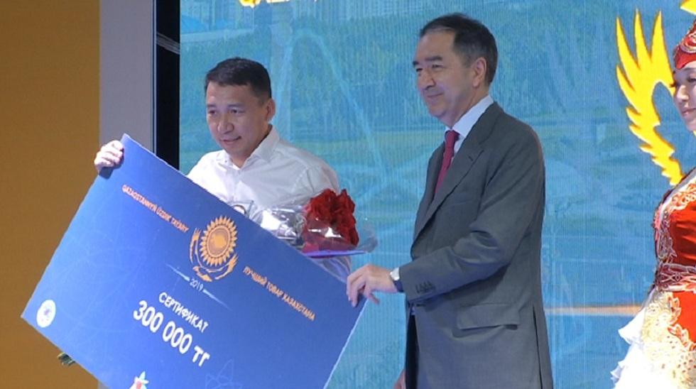 Лучших товаропроизводителей назвали в Алматы