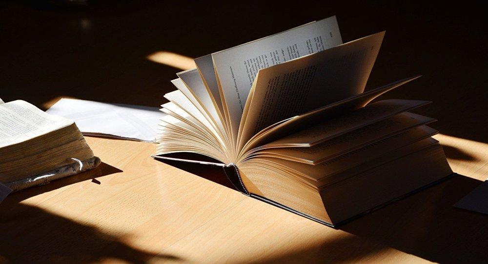 Учебник по добропорядочности предложили создать в Карагандинской области