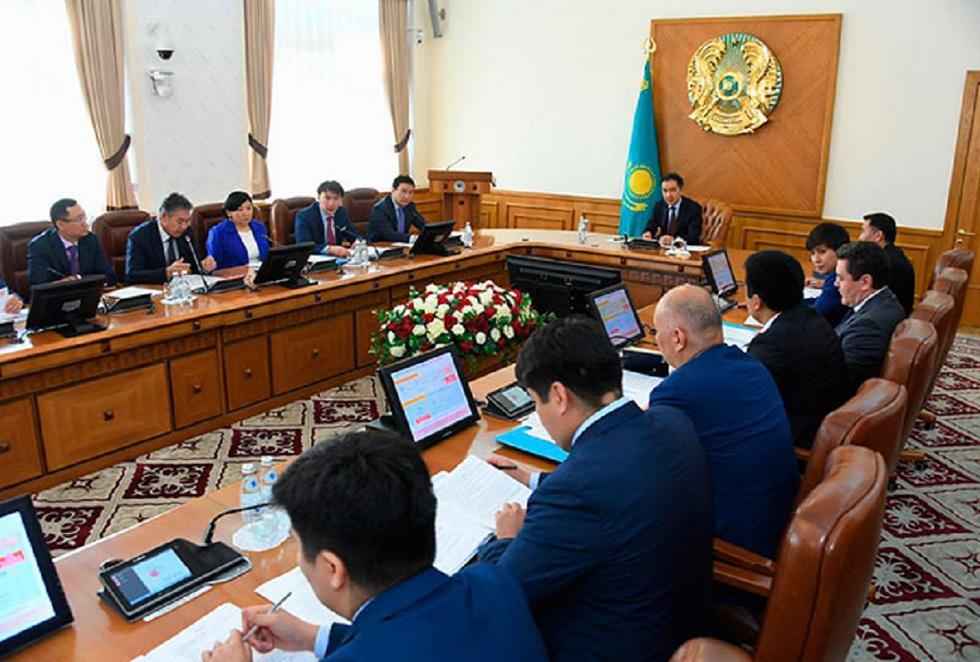 Аким Алматы обсудил с руководством холдинга «Байтерек» меры поддержки и развития бизнеса