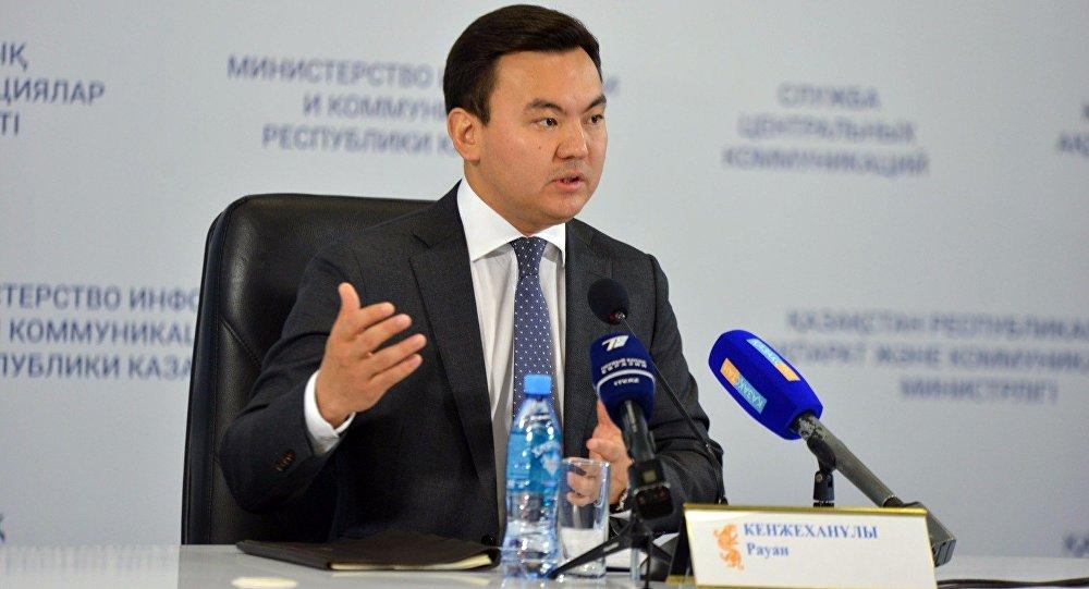 Участникам Нацсовета общественного доверия стали поступать обращения казахстанцев