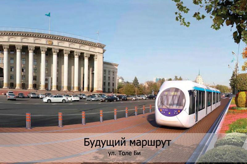 Для реализации проекта LRT Алматы на первом этапе конкурса выявлены 4 компании