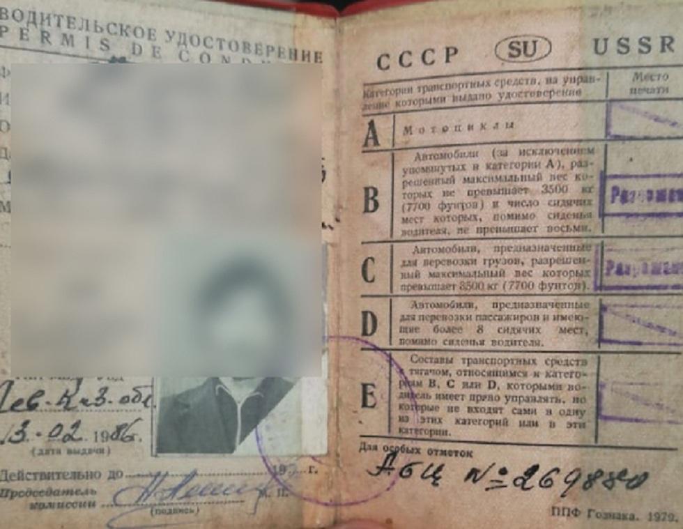 Более 30 лет не менял водительские права пенсионер из Северного Казахстана