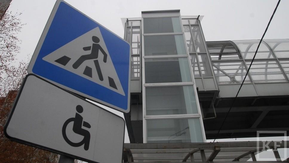 Спецподъёмники для инвалидов отремонтировали на пяти переходах в Ауэзовском районе
