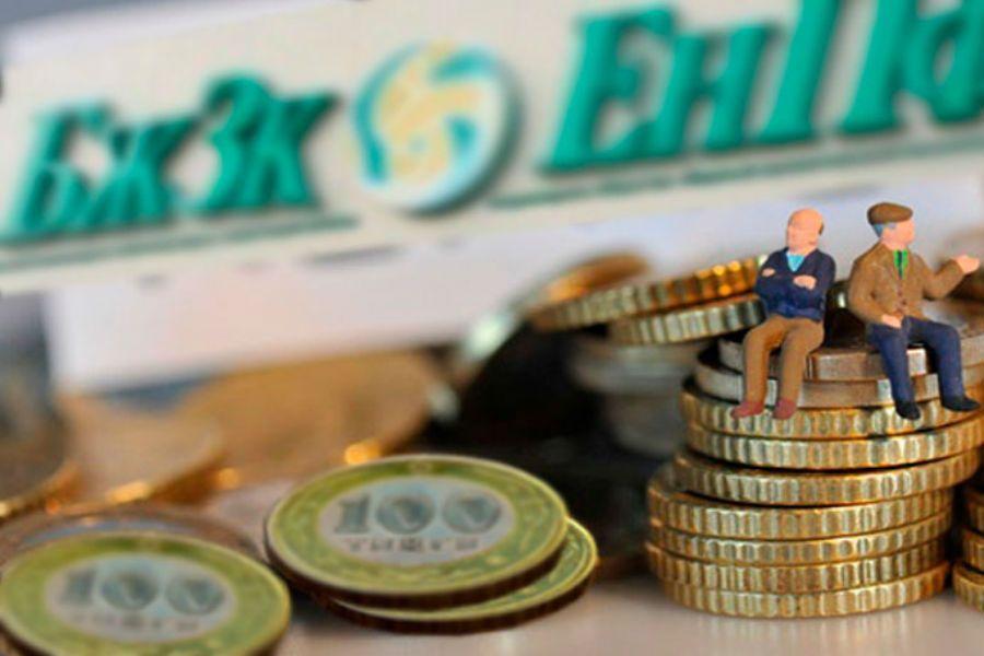Увлечение пенсионных отчислений до 15%: работодатели не готовы доплачивать