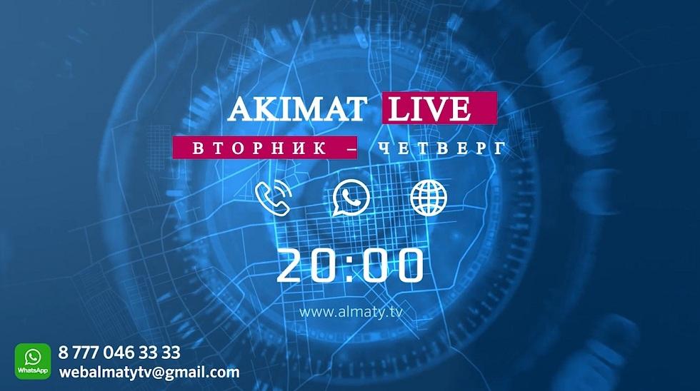 «АKIMAT LIVE» - новая программа на телеканале Almaty.tv