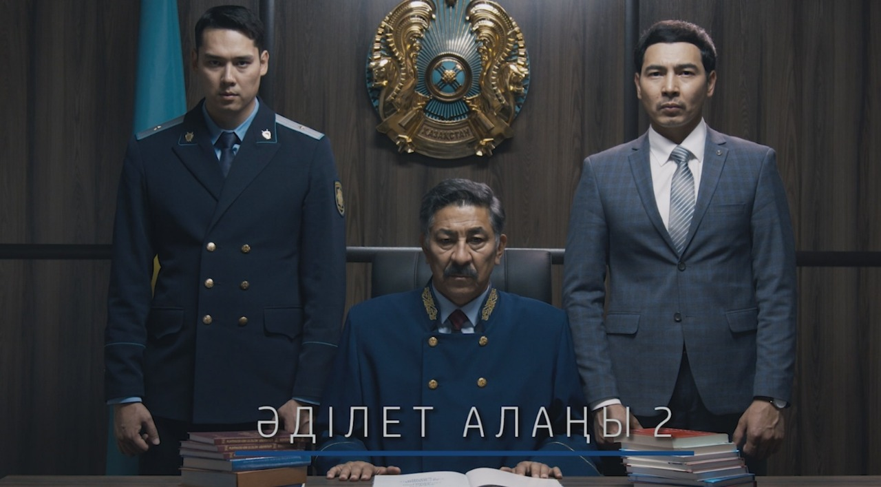«Әділет алаңы 2» - премьера на телеканале «Алматы»!