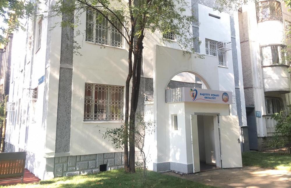 Центр поддержки многодетных матерей «Бақытты отбасы» открылся в Алмалинском районе