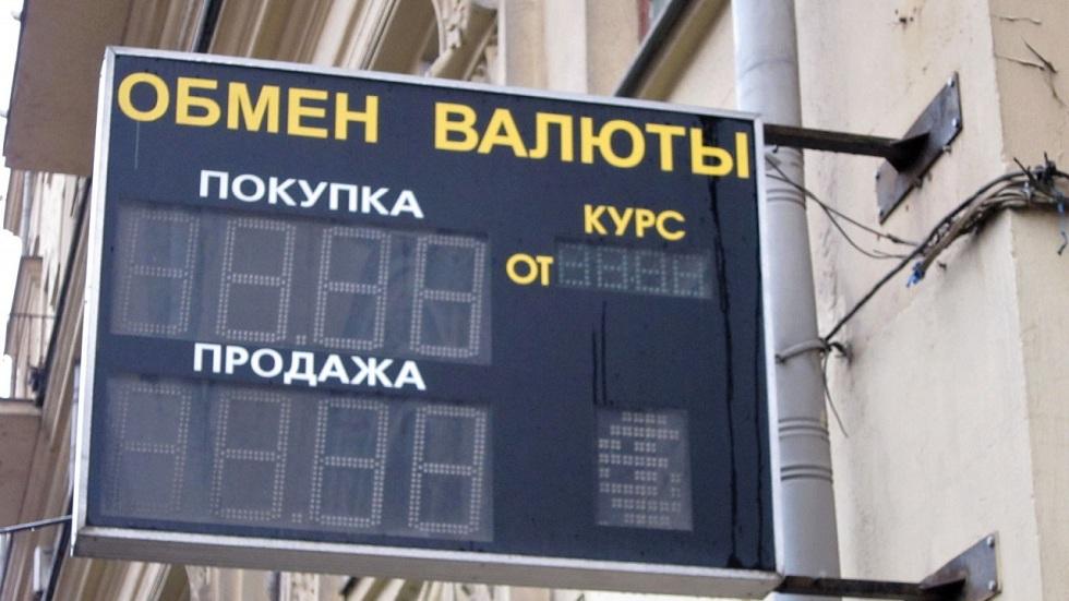 Время работы обменных пунктов в Казахстане ограничат
