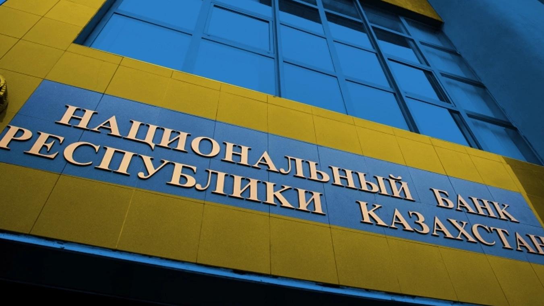 Обменные пункты Казахстана могут обязать записывать данные каждого клиента