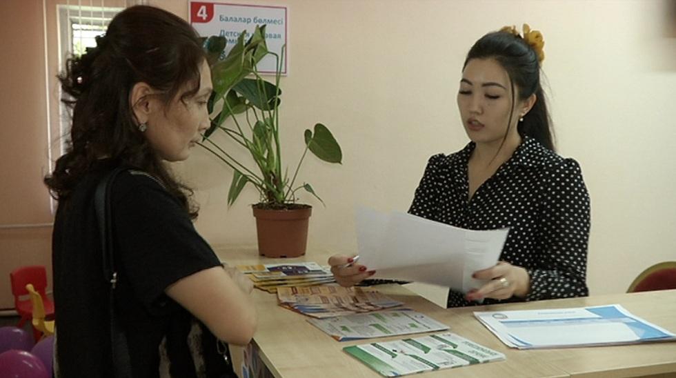 Многодетные матери посетили новый центр «Бақытты отбасы» в Алмалинском районе