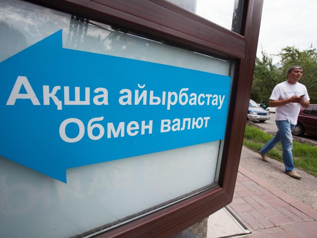 Изменения в работе обменных пунктов Казахстана – интервью