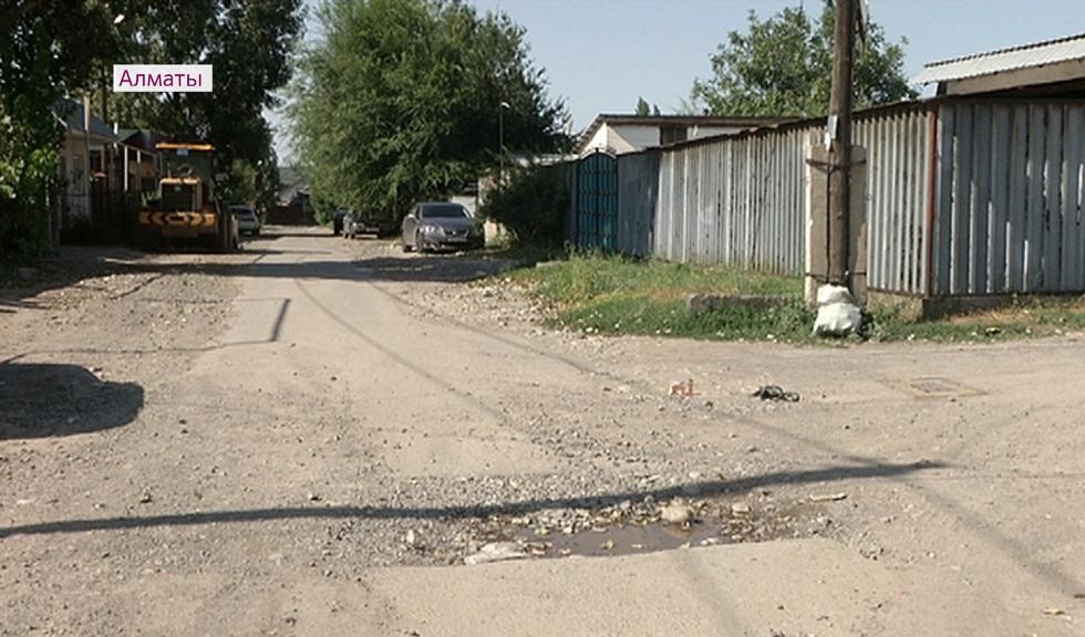 Чем недовольны жители Медеуского района Алматы