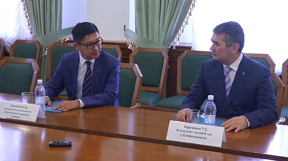 Выпускников медвузов Алматы будут трудоустраивать - подписан меморандум