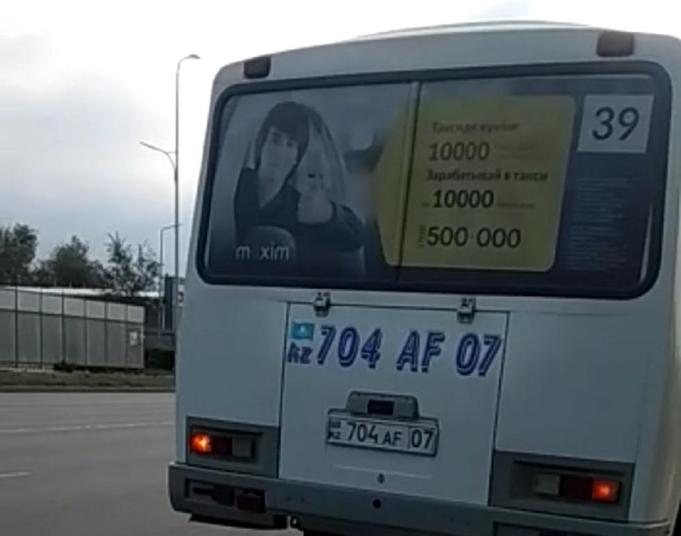 Водитель автобуса спас пассажирку в Уральске