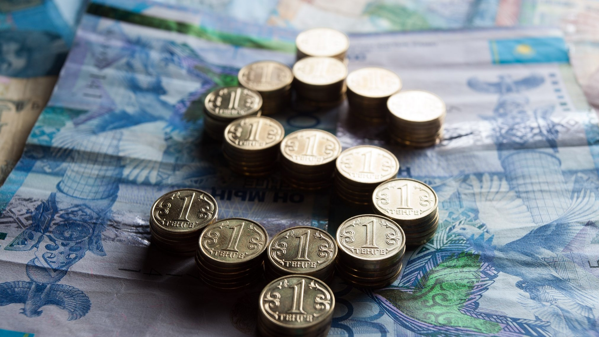 Прогноз курса тенге на месяц от Ассоциации финансистов Казахстана