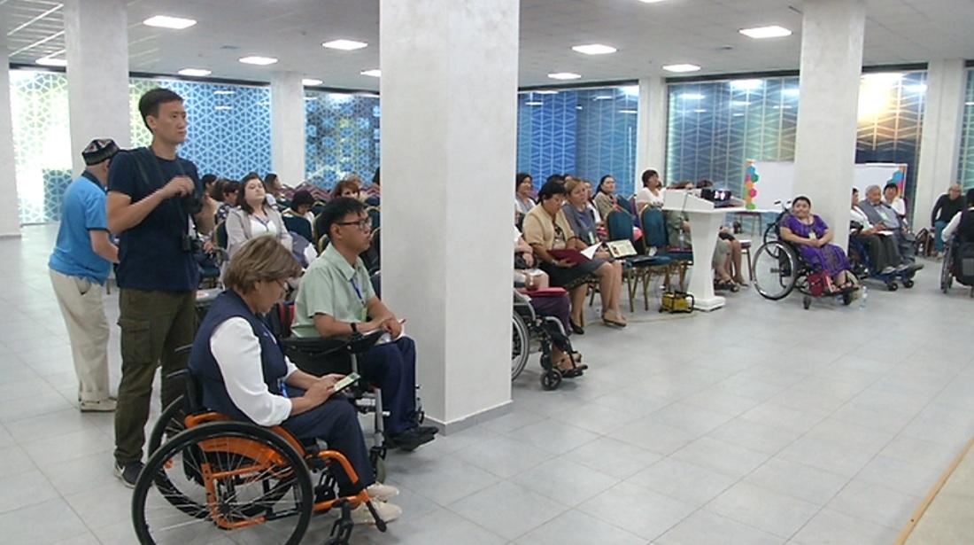 Проблемы женщин-инвалидов обсудили в Алматы