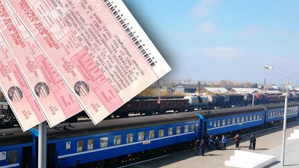 КТЖ закрывает один из сайтов по продаже билетов на поезд
