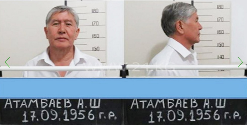 Судья Атамбаевты тергеу изоляторында қалдырды