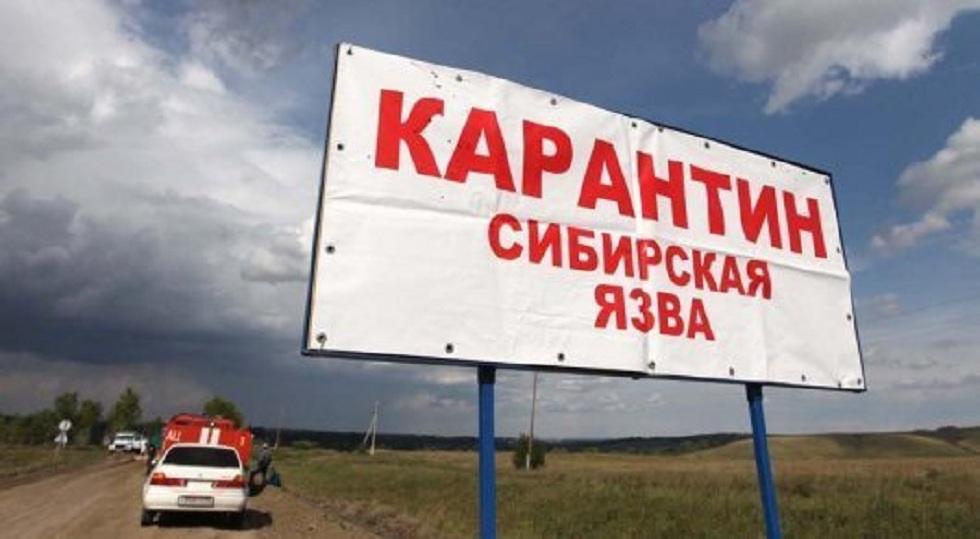Сибирская язва: пять жителей Акмолинской области госпитализированы