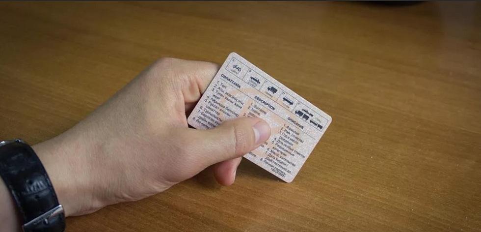 Процедуру получения водительских прав еще упростили в Казахстане