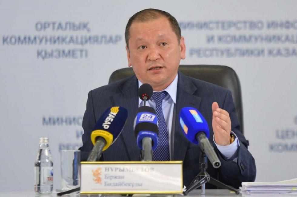 Биржан Нурымбетов назначен министром труда и соцзащиты
