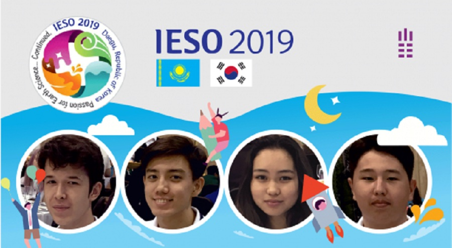 Казахстан завоевал 5 медалей на международной олимпиаде школьников по наукам о Земле