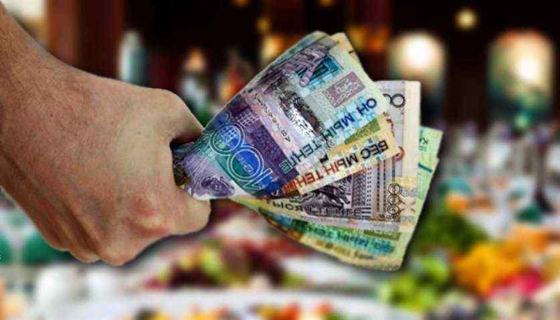Банк қарызын кешірген азаматтар «қара тізімге» енбейді
