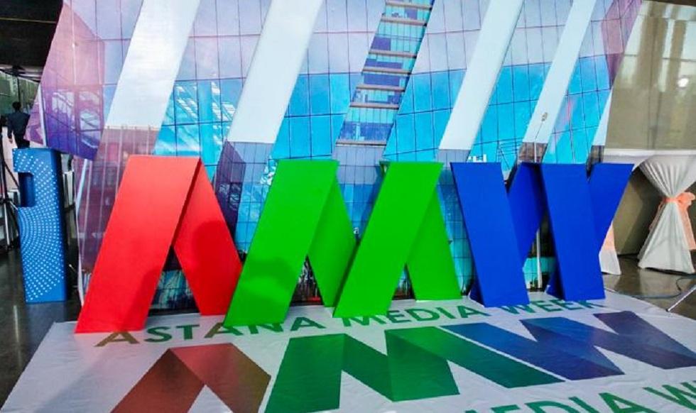 Astana Media Week басталды