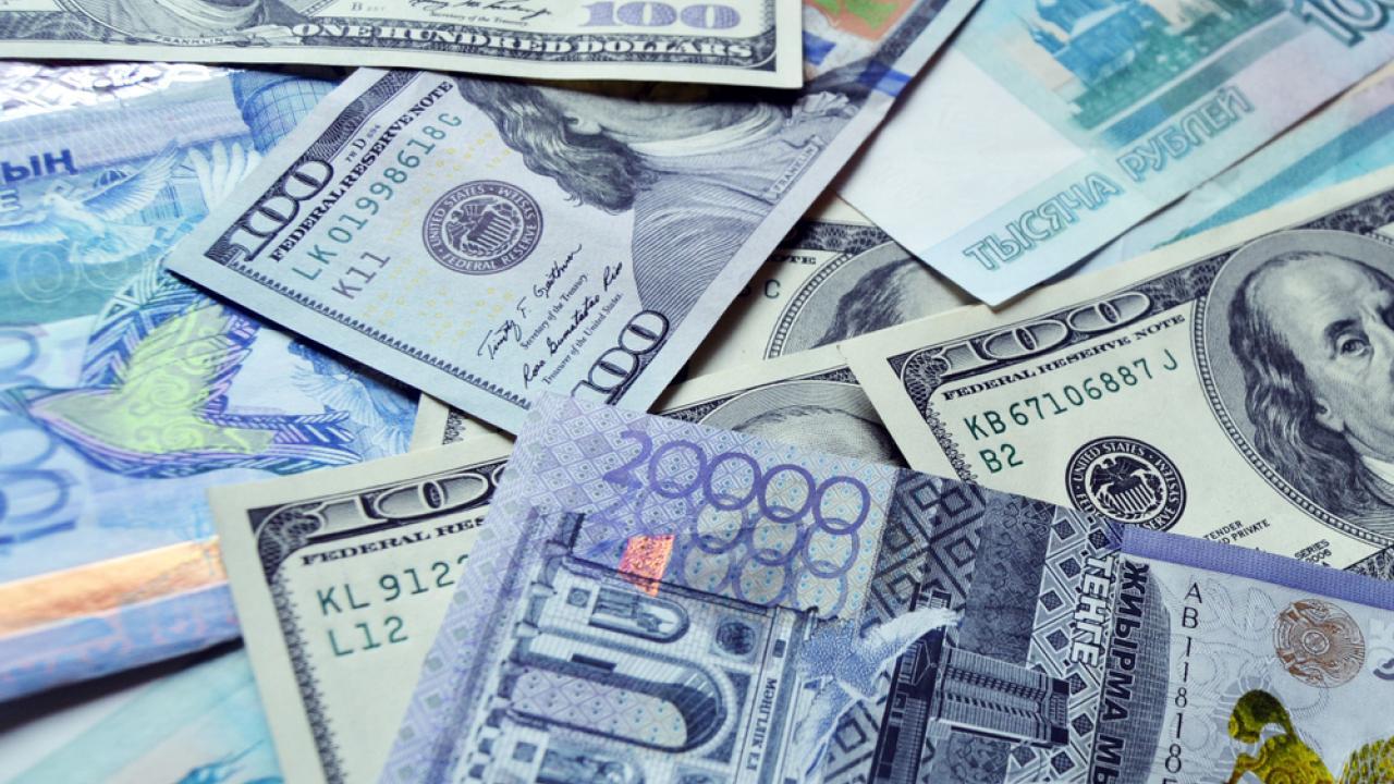 Курс валют на 11 сентября