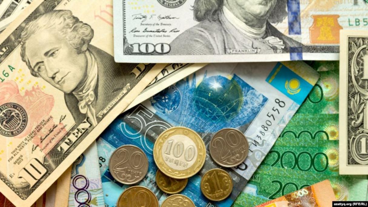 16 қыркүйекке арналған валюта бағамы