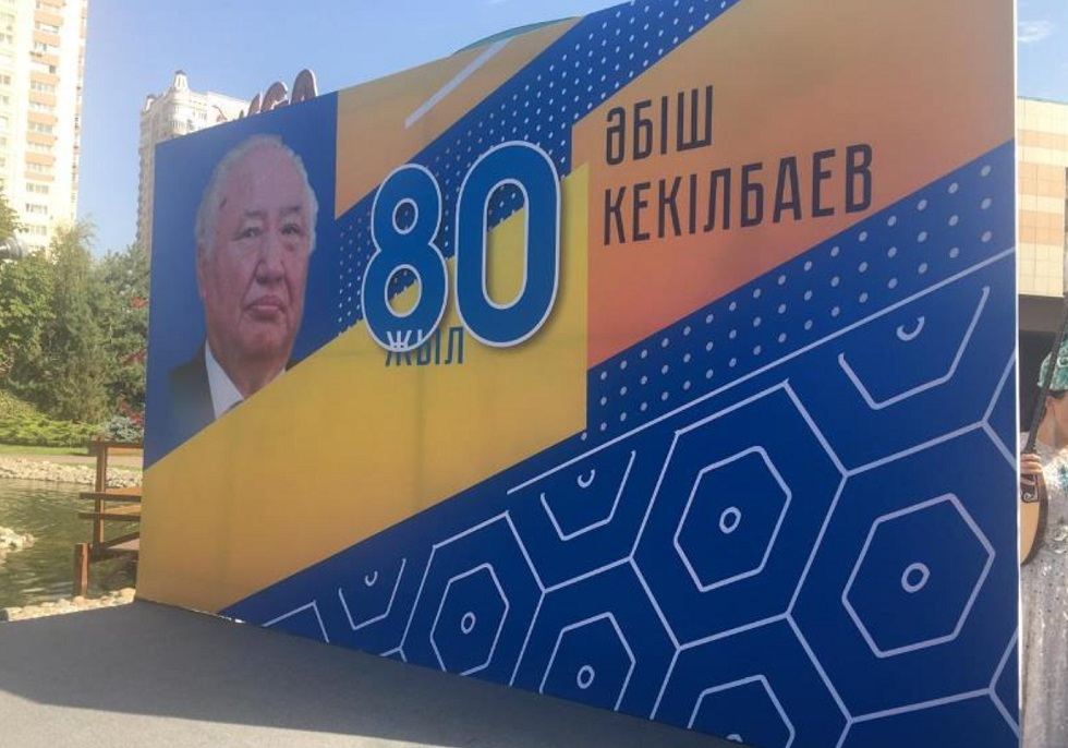 Улицу Каблукова переименовали в Алматы