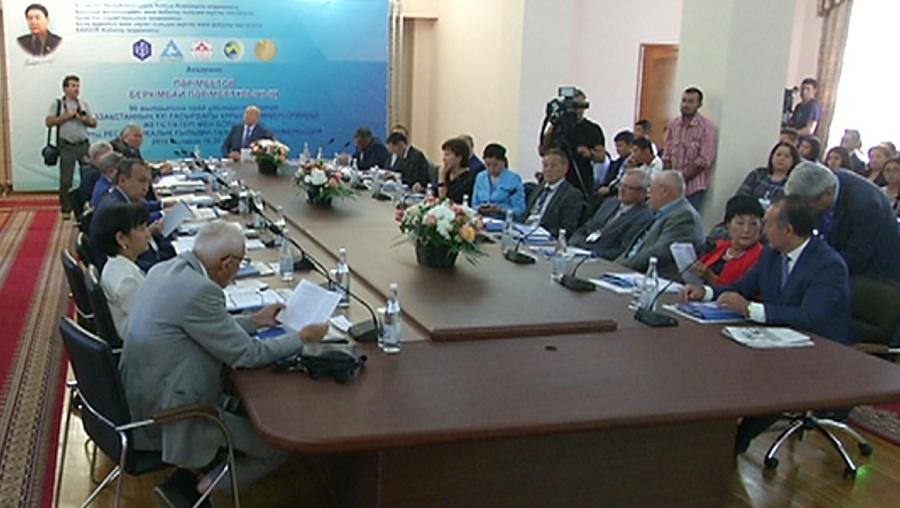 Алматыда  Беркімбай Пәрімбетовтің 90 жылдығына конференция өтті