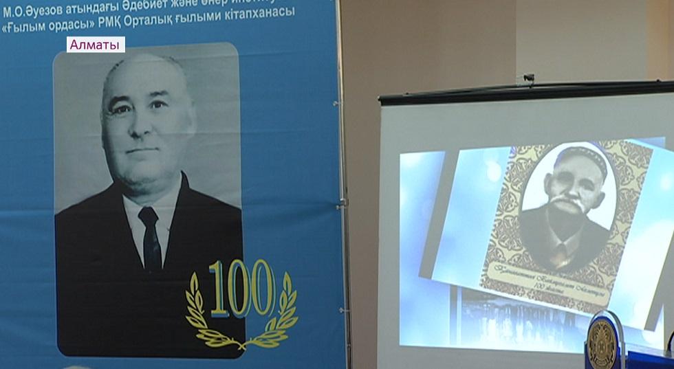 В Алматы выпустят книгу в честь 100-летия Тельмухамеда Канагатова