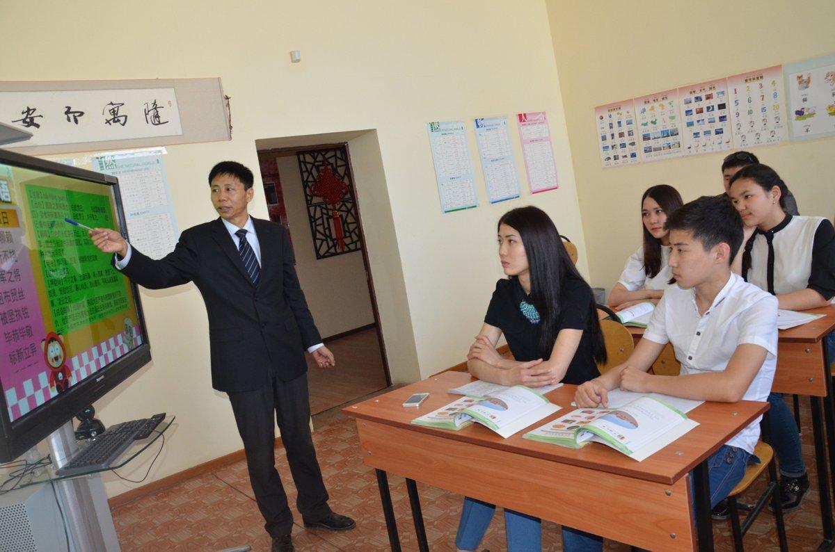 Алматыдағы қытай тілін оқытатын орталық жабылды