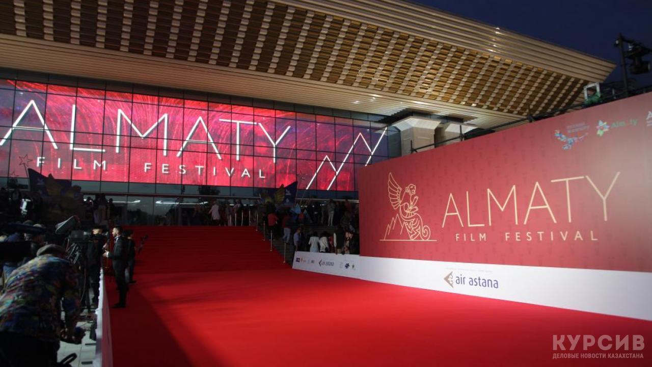 Итоги второго Almaty Film Festival: кто стал победителем