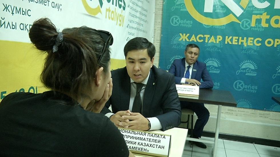 Консультативные центры для молодежи открылись Алматы