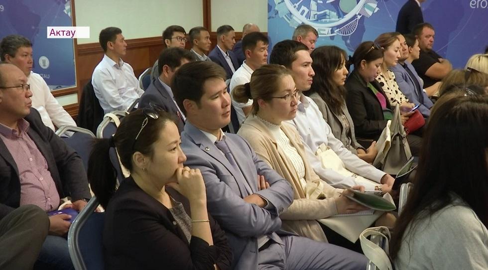 Делегация международного финансового центра «Астана» провела встречу с бизнесменами Мангистауской области