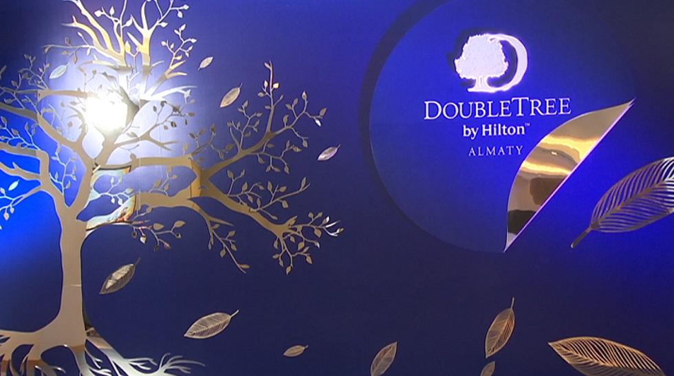 Отель сети Hilton открылся в Алматы