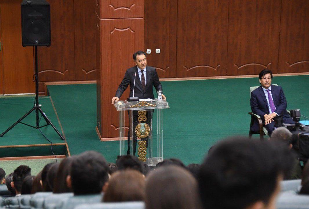 Алматы нашего будущего: Бакытжан Сагинтаев озвучил 7 приоритетных направлений развития  мегаполиса