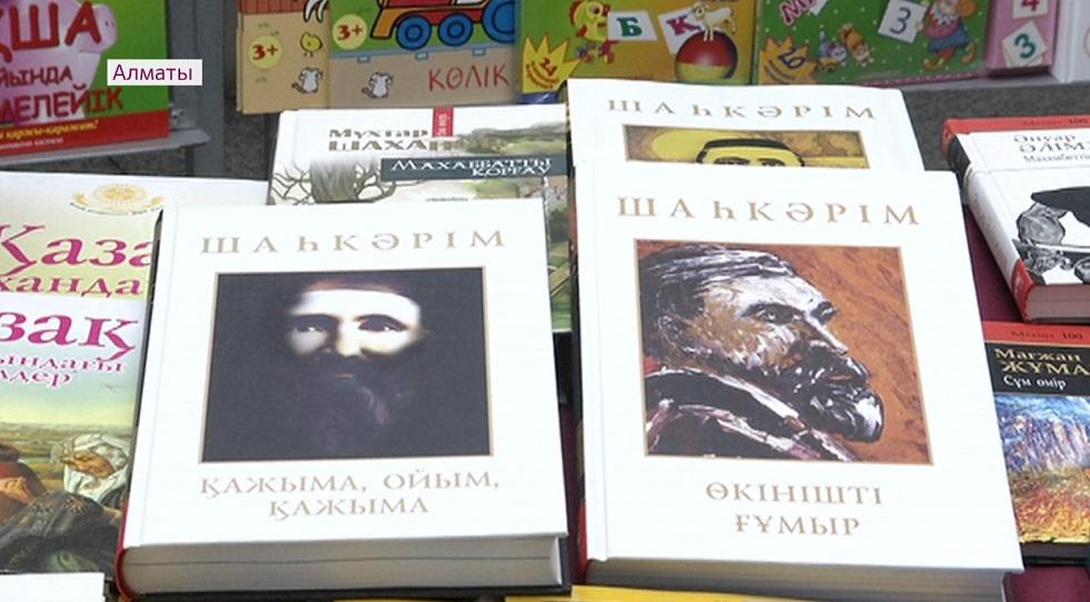 Больше внимания уделяют обложке  – педагоги Алматы об учебниках на казахском