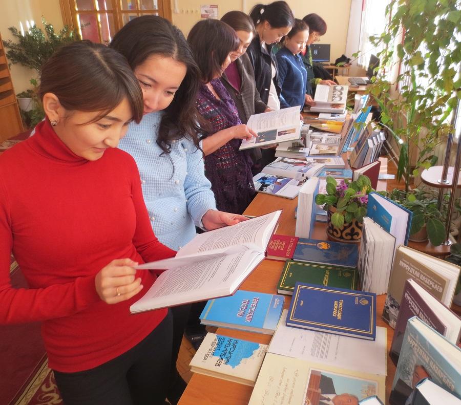 День библиотекаря отметили в Алматы