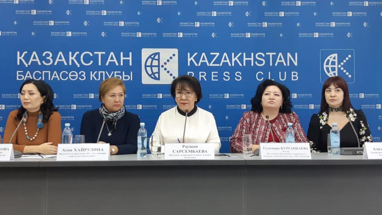 «Альянс женских сил» появился в Казахстане