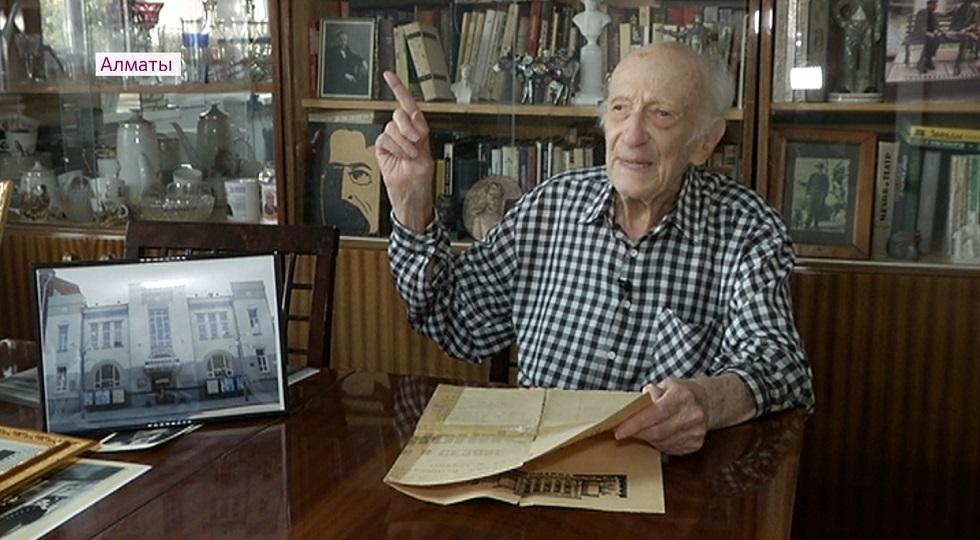 С теплотой об истории города рассказал Юрий Померанцев