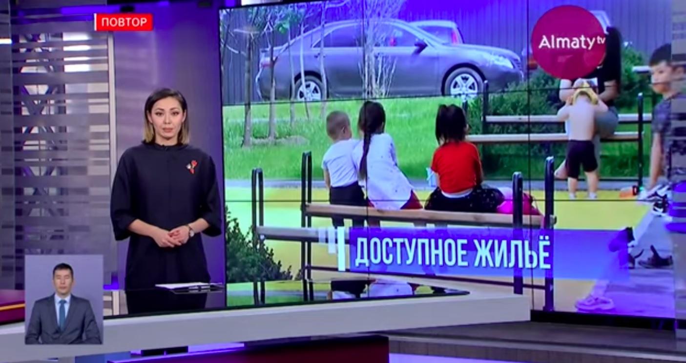 Итоговый выпуск новостей (17.10.19)
