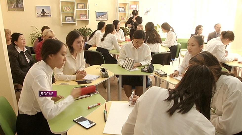 Расходование бюджета алматинских школ можно отслеживать онлайн
