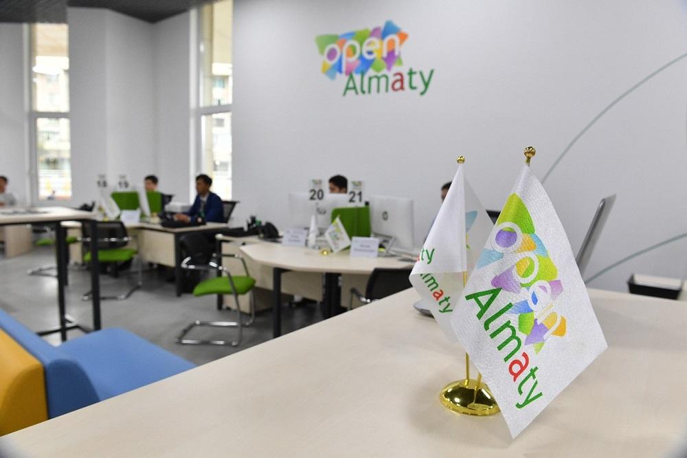Более ста тысяч обращений поступило за 9 месяцев в Open Almaty