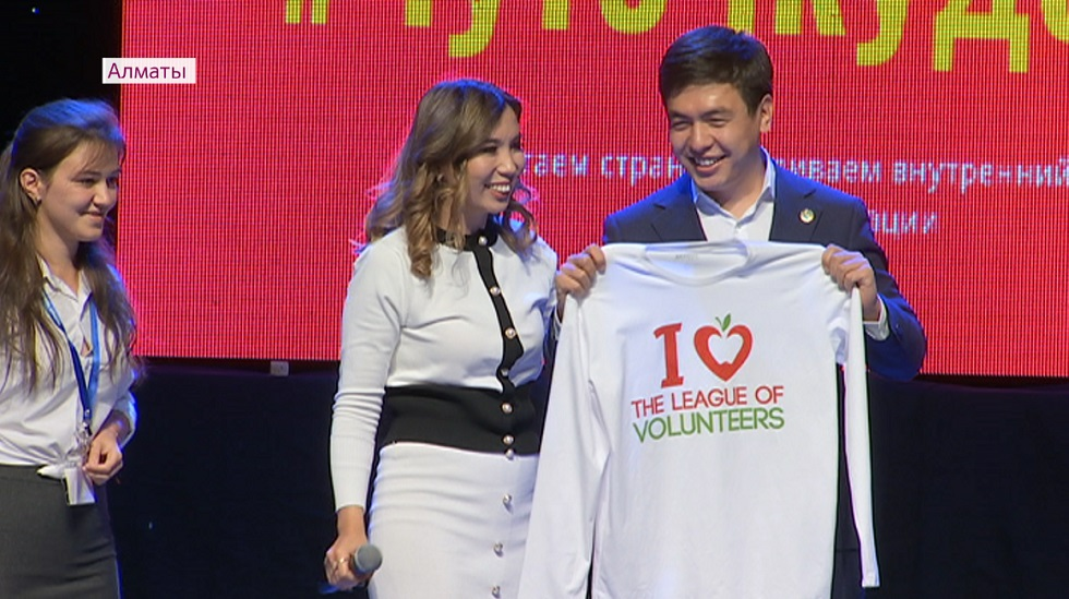 «Лига волонтеров Казахстана» открыла продажи собственной продукции на сайте