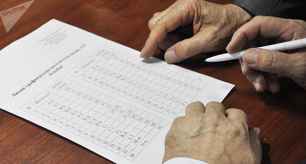 Казахский на латинице: остается много недочетов при написании букв