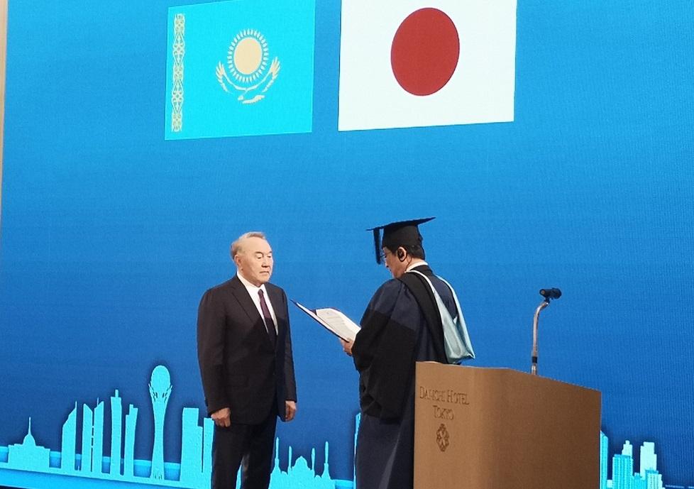 Нурсултану Назарбаеву присвоили новое звание в Японии